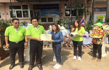 APC-Receives-Award-Gold-level-On-Safety-Thailand-To-Safety-Culture